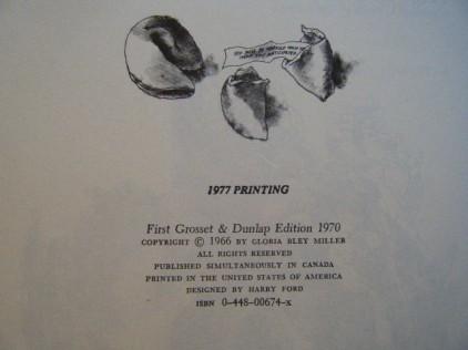 DSCF5656[1]